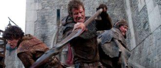 исторические фильмы список лучших фильмов средневековье зарубежные