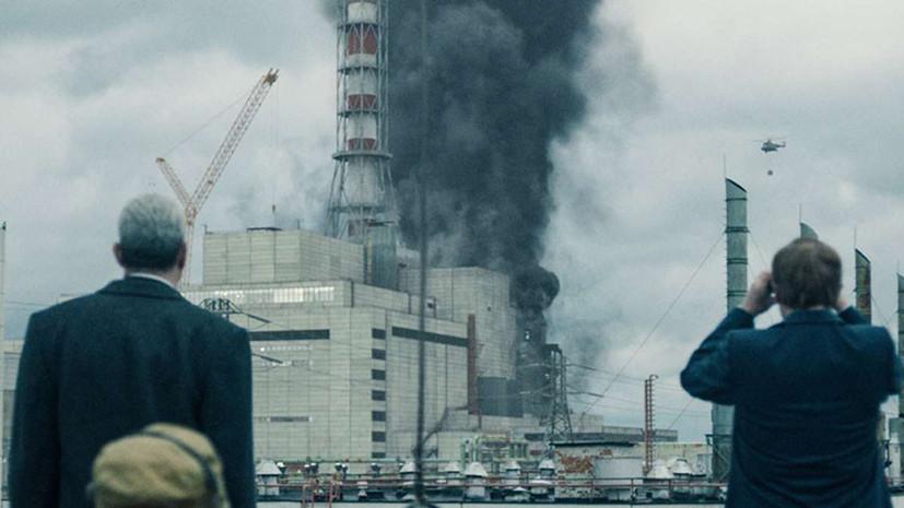 Чернобыль 2 место в списке
