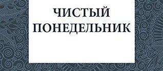 Список самых известных произведений Бунина